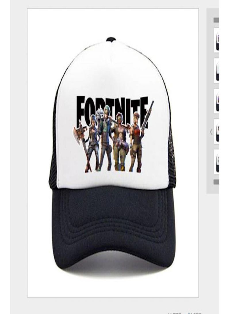36b14df8e Shop Generic Fortnite Baseball & Snapback Hat For Unisex Multi Color ...