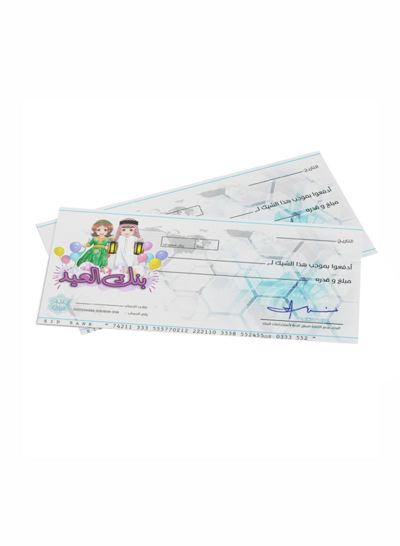 Buy Now Prestige 10 Piece Eid Bank Cheque Design
