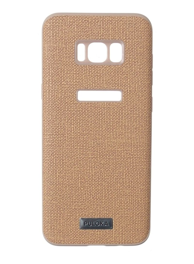 separation shoes e7329 2b5a0 Shop PULOKA Protective Case Cover For Samsung S8 Plus Beige online ...