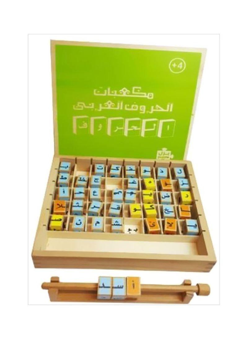 Shop Puzzle Arabic Alphabet Blocks 40 Pieces Online In Dubai Abu