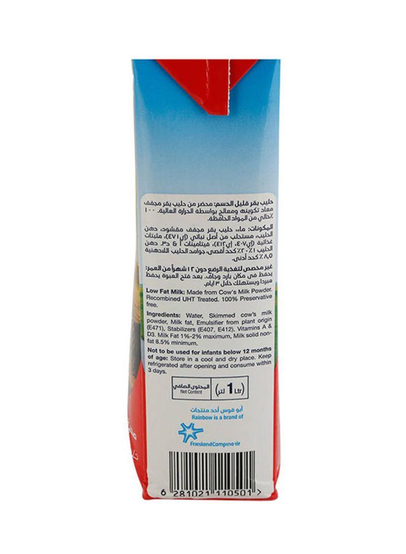 Shop rainbow Low Fat Milk 1 liter online in Dubai, Abu Dhabi