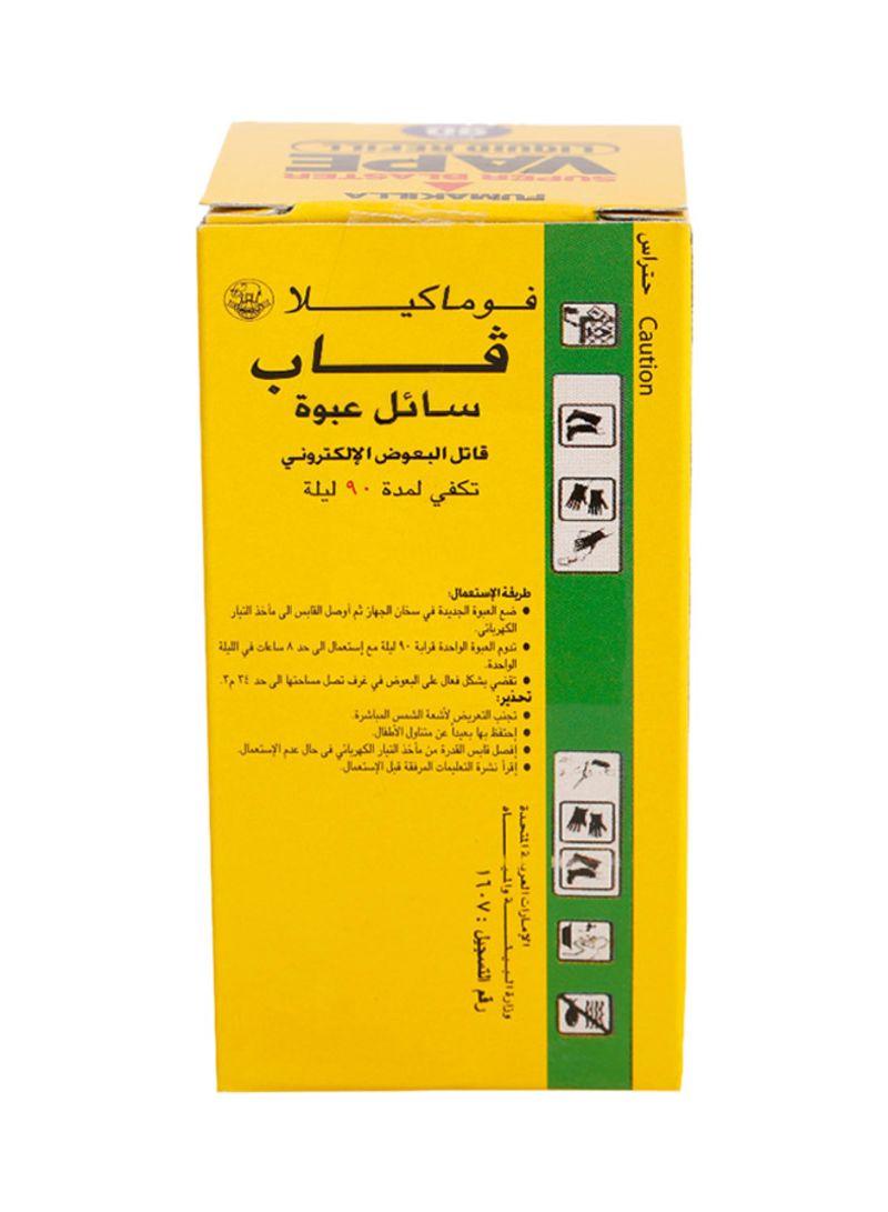 Shop FUMAKILLA Vape Liquid Refill Clear online in Dubai, Abu