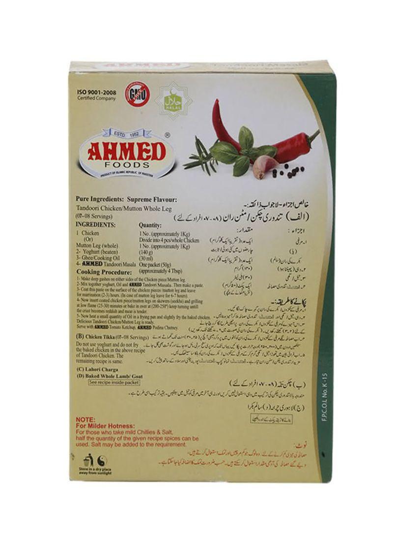 Shop AHMED Chicken Tandoori Masala 50 g online in Dubai, Abu Dhabi and all  UAE