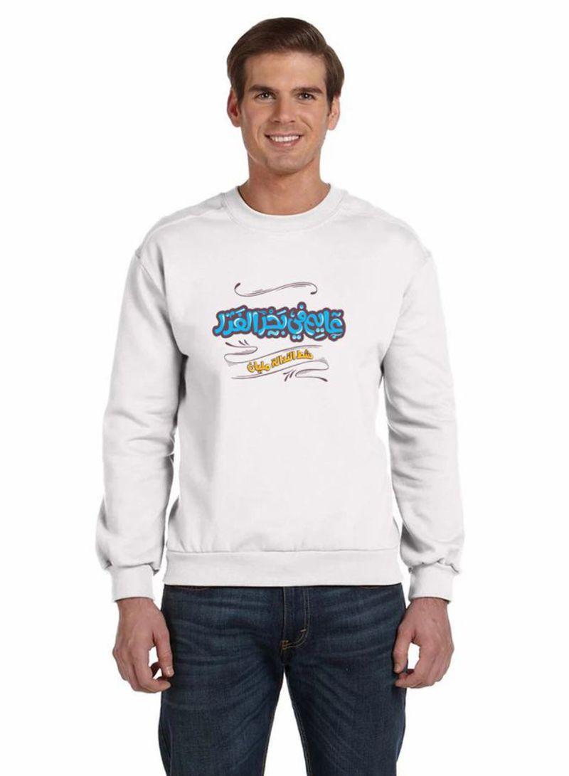 Printed Full Sleeves Crew Neck Sweatshirt White