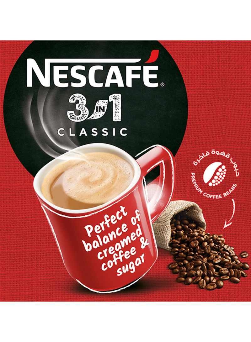 3-In-1 Classic Smooth And Rich Coffee 20g
