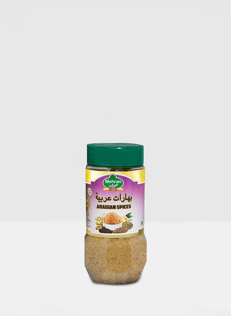 Arabic Spices 250g
