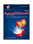 productboxImg_v1519913730/N13523090A_1