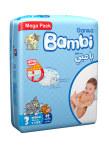 productboxImg_v1525348452/N14455365A_1