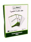 productboxImg_v1528882964/N15092082A_1