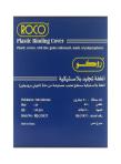 productboxImg_v1528883037/N15092360A_1