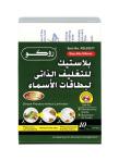 productboxImg_v1528883074/N15092517A_1