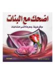 productboxImg_v1542623779/N19604660A_1