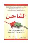 productboxImg_v1546954258/N11941013A_1