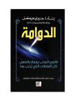 productboxImg_v1547018820/N11940638A_1