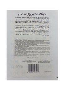 تسوق جونسون ولاصقة مسامية ورقية أمريكية عبوة من 3 قطع أونلاين في السعودية
